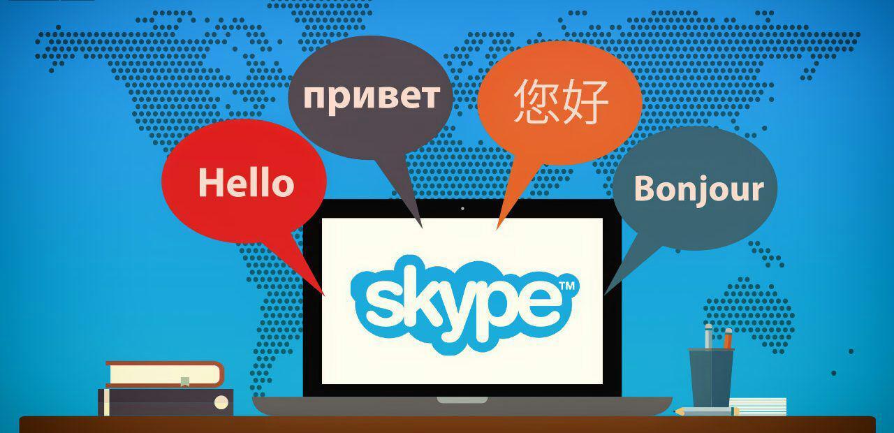 در اسکایپ ترجمه همزمان را تجربه کنید