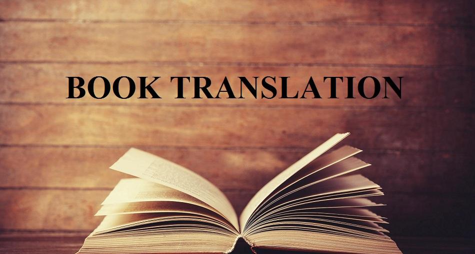 5 گام اصلی ترجمه کتاب تخصصی و عمومی ( بهترین و عملی ترین روش ها)